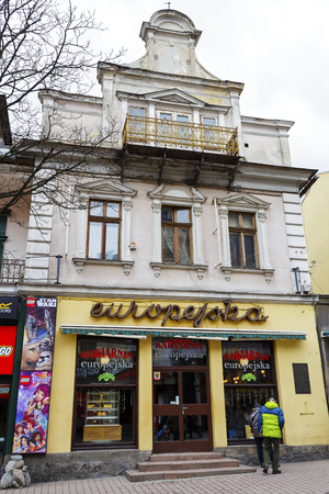 previously: ZAKOPANE, POLAND - MARCH 06, 2016: Europejska, famous Cafe, in the place of the former bookstore previously owned by bookseller and publisher Leonard Zwolinski, located in townhouse built in 1900 Editorial