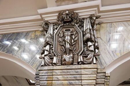 St. Petersburg, Russia - July 8, 2019: Steel decoration on Metrostation Kirovsky Zavod, subway 新聞圖片