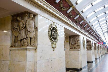 St. Petersburg, Russia - July 8, 2019: Statue decoration in Pylonowa stacja metra, subway 新聞圖片