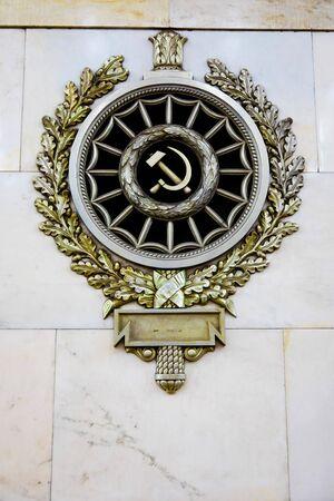 St. Petersburg, Russia - July 8, 2019: Wall decoration in Pylonowa stacja metra, subway 新聞圖片