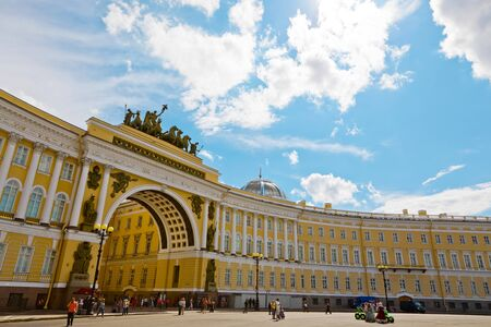 St. Petersburg, Russia - July 8, 2019: Empire-style Building of the General Staff on Palace Square