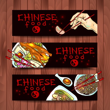 dim sum: chinese food banners Illustration