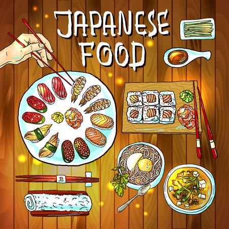 Japanisches Essen Standard-Bild - 36010108