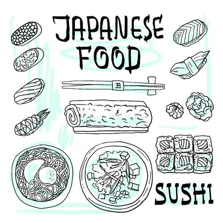 Comida japonesa Vectores