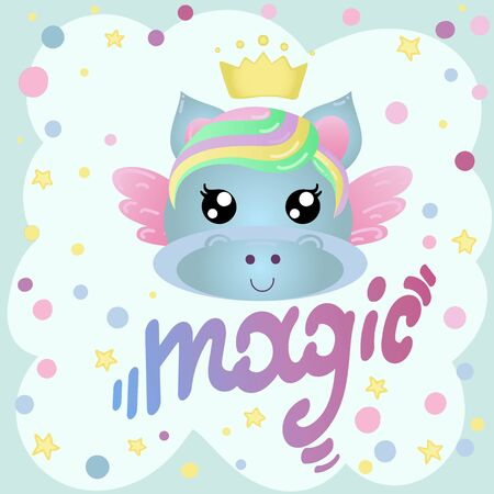 vector illustration with cute kawaii unicorn princess in a crown with colored circles on a background with the word magic