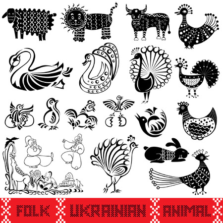 ukrainian folk animal and element silhouette