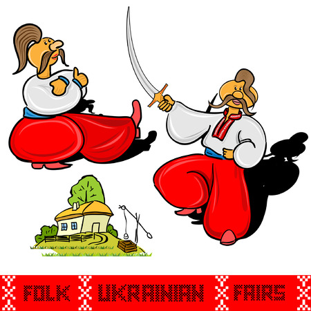 cossack ukrainian folk fairs and house Illustration