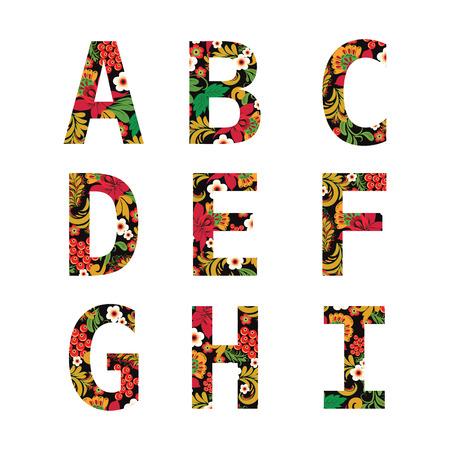 flower font: Hand drawn flower font capital English Alphabet vector illustration Isolated on white background.
