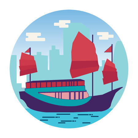 Hong Kong harbour with tourist junk in flat vector illustration  on white background Illustration