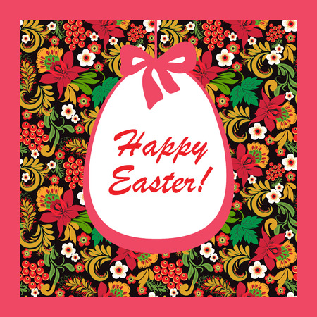 vector background Happy Easter for greeting card, easter egg in hohloma style for greeting card.