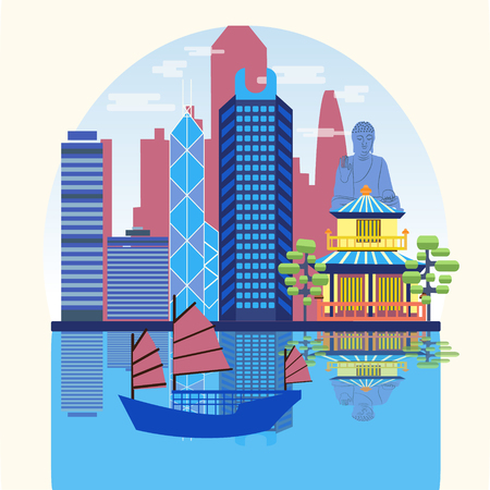 Vector Travel skyline harbour with tourist junk. Attractive Hong Kong travel concept poster design. Ilustrace
