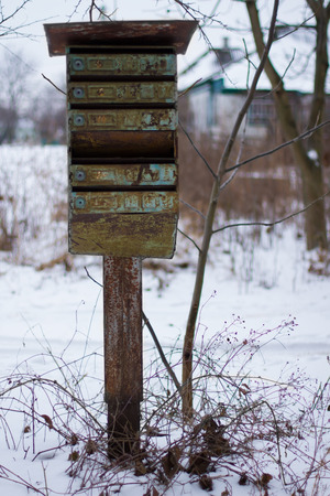 united states postal service: Old vintage mailboxes in Chernobyl.