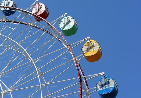 commotion: stir in a roundabout big wheel, china Stock Photo