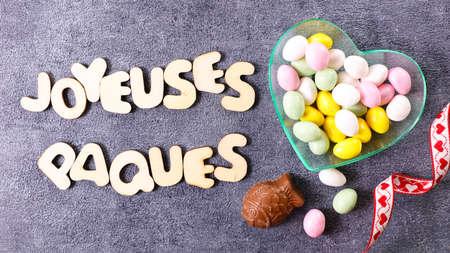 happy easter day- chocolate egg Фото со стока