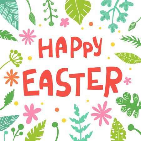 Happy Easter isolated with white background with tropical leaves. vector royalty free stock illustration for greeting card, ad, poster, flier, blog, article