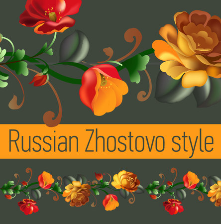 retro floral: Floral frame in Russian Zhostovo style. Russian traditional ornament. Vector illustration. Illustration