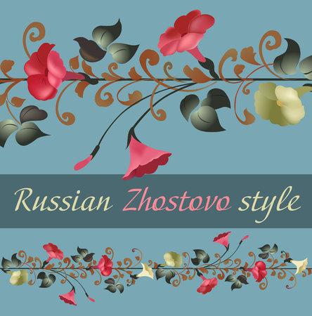 Floral decorative element in Russian Zhostovo style. Russian traditional ornament.  Bindweed. Vector illustration.