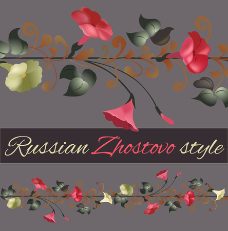 convolvulus: Floral decorative element in Russian Zhostovo style. Russian traditional ornament.  Bindweed. Vector illustration.