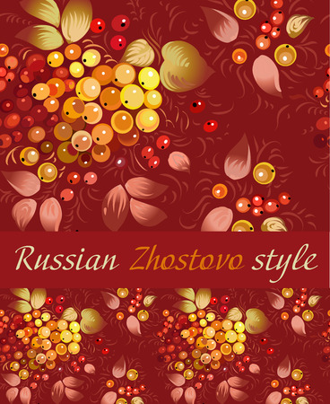 red currant: Traditional ornamental stripe in Russian Zhostovo Style. Seamless pattern. Currant. Vector illustration.