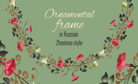 convolvulus: Traditional ornament. Floral ornamental frame in Russian Zhostovo style. Bindweed. Vector illustration.