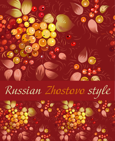 currant: Traditional ornamental stripe in Russian Zhostovo Style. Seamless pattern. Currant. Vector illustration.