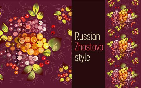 convolvulus: Traditional ornamental stripe in Russian Zhostovo Style. Seamless pattern. Currant. Vector illustration.