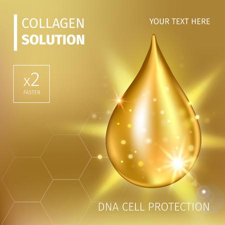 最高のコラーゲン オイル ドロップ エッセンスのベクター イラストです。プレミアム輝く血清液滴。コラーゲンのドロップします。化粧品ソリュー