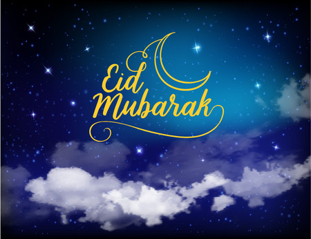 Eid Mubarak background with moon and stars, Ramadan Kareem.