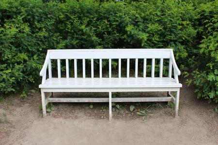 leningradskaya: The bench in the Monrepo Park in Vyborg.