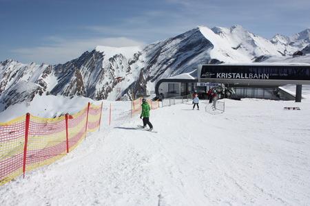 kaprun: Ski lift Kristallbahn on the Kaprun skiing resort, Alps.