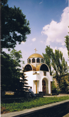 Chapel dedicated to policement killed in the line of duty in Zaporozhye, Ukraine