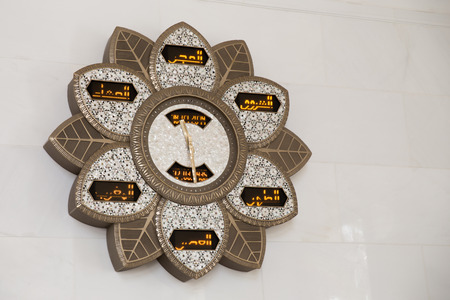 Clock showing the 6 times of prayer each day for Muslims