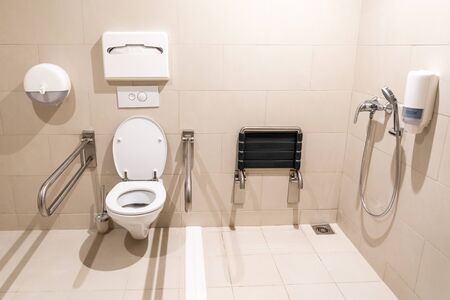 Restroom for disabled people with special equipment
