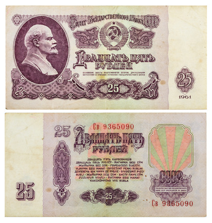 Part of the banknote 25 rubles ussr with a portrait of Vladimir Lenin. Macro shooting 스톡 콘텐츠