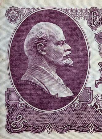 Portrait of Lenin. On Soviet 25 rubles banknote Stock Photo