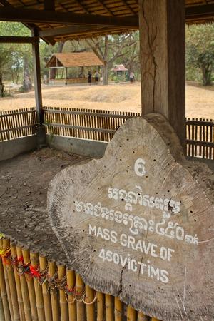 Choeung Ek Memorial - Cambodia Stock Photo