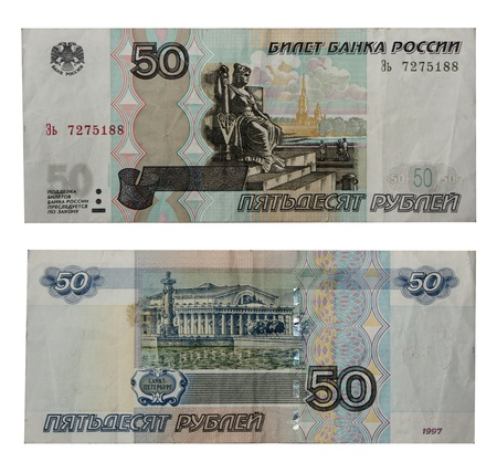 govt: money russia isolated on white background