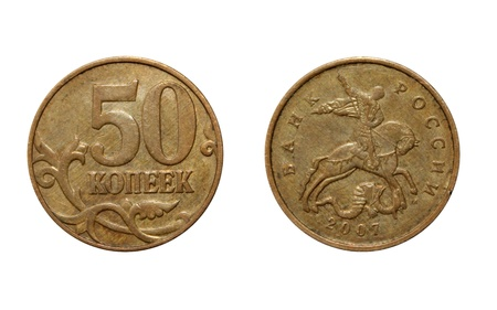 kopek: russia,metal penny isolated on white background