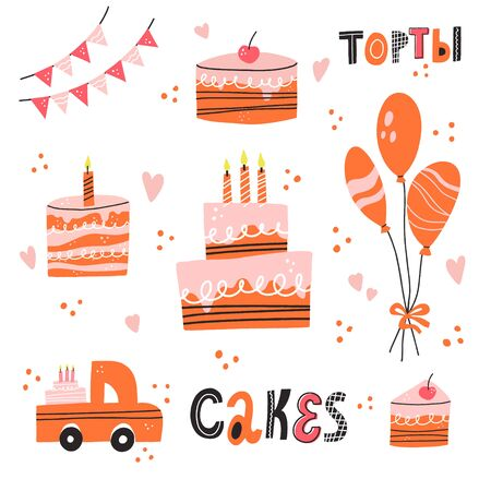 Car delivering birthday cake with candles. Hand drawn vector isolated illustration for card, poster, bakery design. Фото со стока