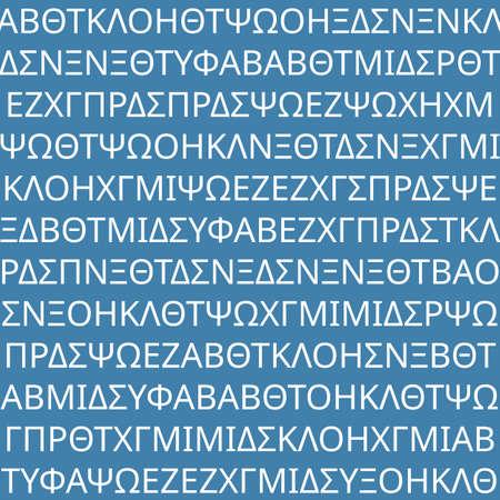 greek decorative ancient alphabet. seamless vector illustration