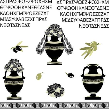 greek decorative ancient symbols, amphora, flowers and alphabet. jug. ornament, vector illustration Illusztráció