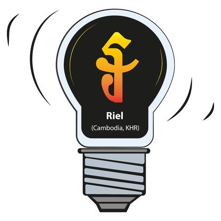 Vector lamp with currency sign - Riel, Cambodia, KHR Illusztráció