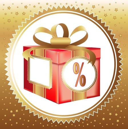 christmas profits: Holiday bonus Illustration