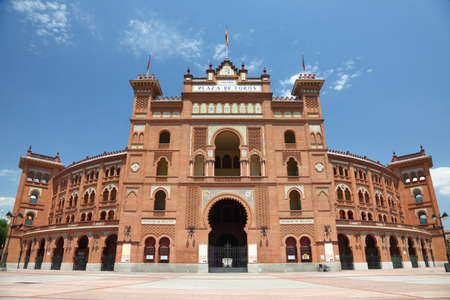 toros: Famous bullfighting arena in Madrid. Touristic attraction in Spain. Stock Photo