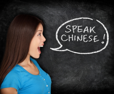 Woman speech bubble on blackboard saying SPEAK CHINESE photo