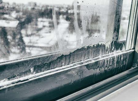 Home window frost in winter.
