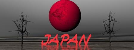 devastating: Japan pink and trees black