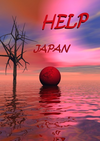 disaster relief: tree and help Japan