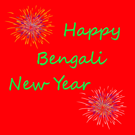 Bengali new year celebrated on the 14th of April. Stock Photo