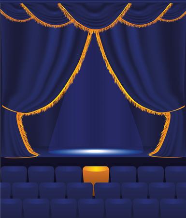 vector illustration of the empty cinema Vector